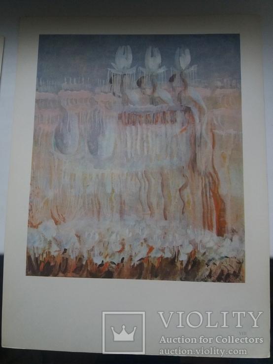 М.K.Ciurlionis Pasaulio Sutverimas набір репродукцій, фото №9