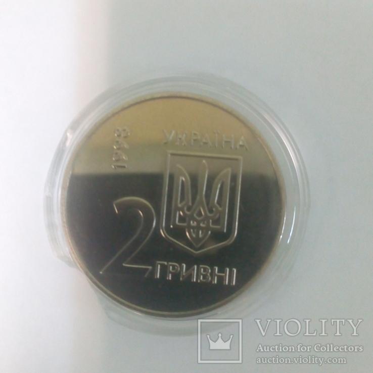 2 гривні 1998 рік - ЕБРР