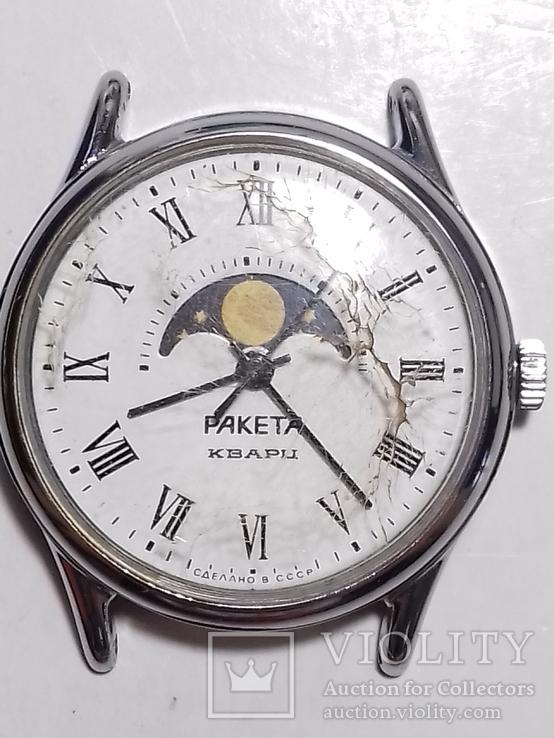 Часы Ракета кварц с лунным календарем