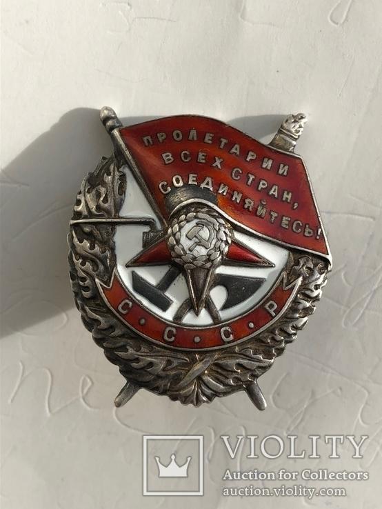 Орден БКЗ винт, №43тыс.