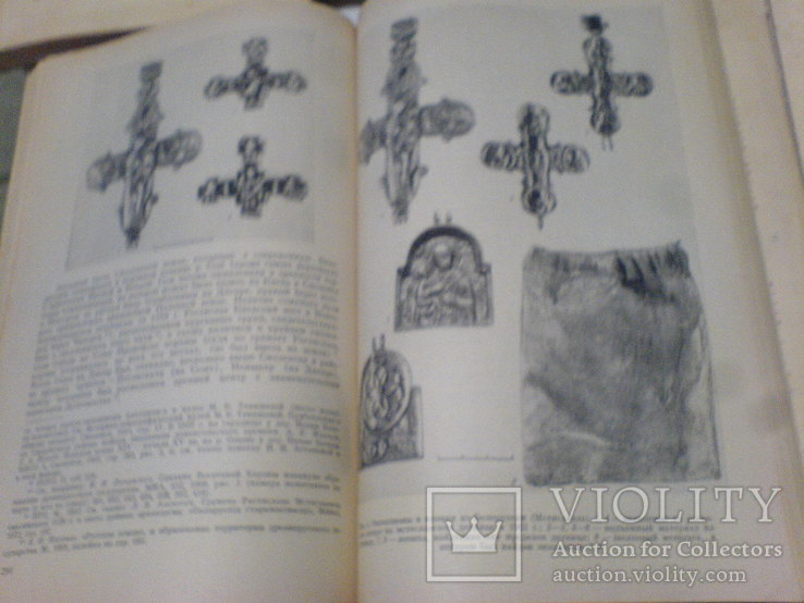 Советская Археология -11шт, фото №4