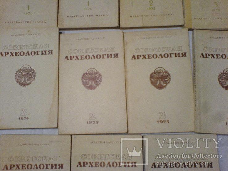 Советская Археология -11шт, фото №11