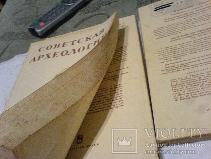 Советская Археология -11шт, фото №12