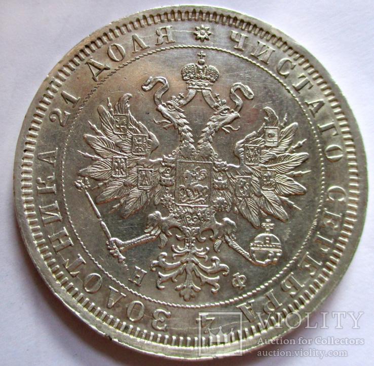 Рубль 1878 года aUNC