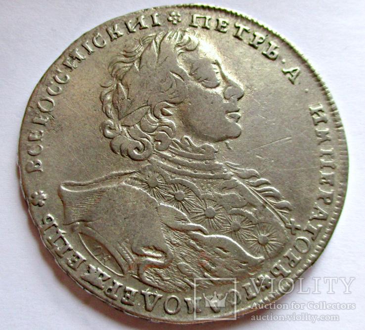 Рубль 1723 года (