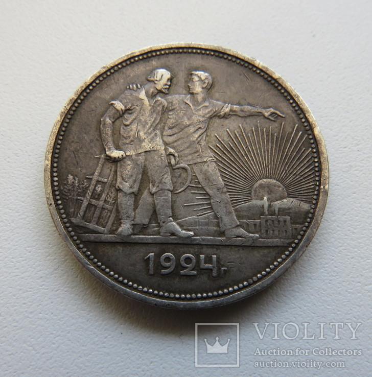 1 рубль 1924 года СССР серебро