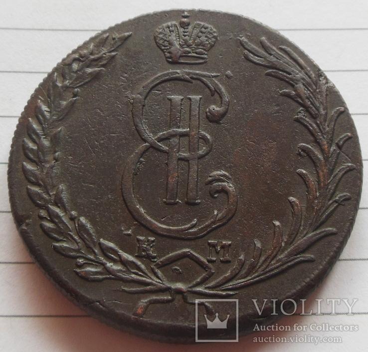 10 копеек 1773 г. КМ Сибирь.
