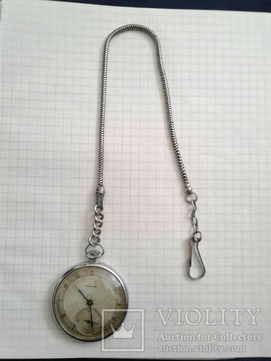 Часы карманные с цепочкой Молния на ходу