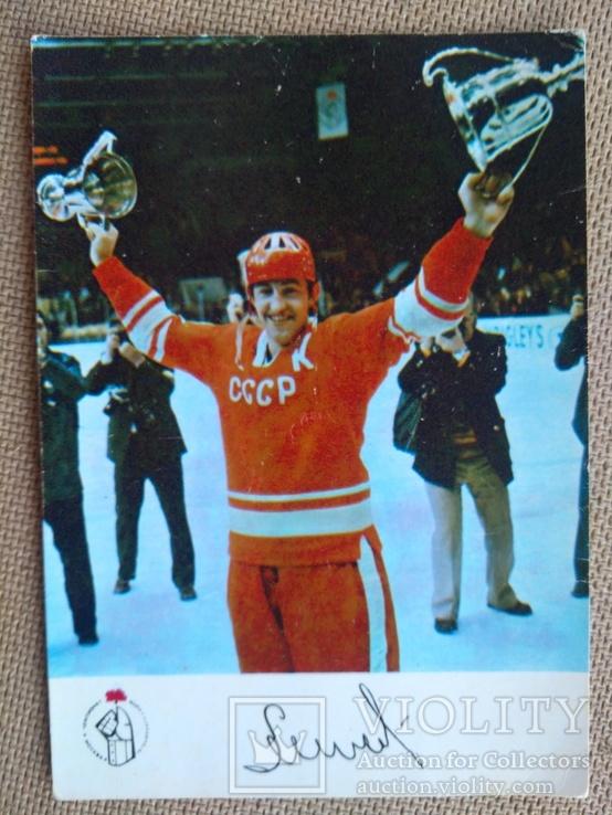 Открытки хоккей 1973, учет