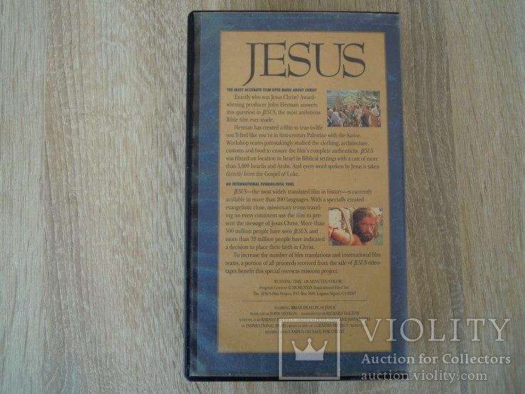 Відеокасета. Касета VHS. Ісус., фото №5