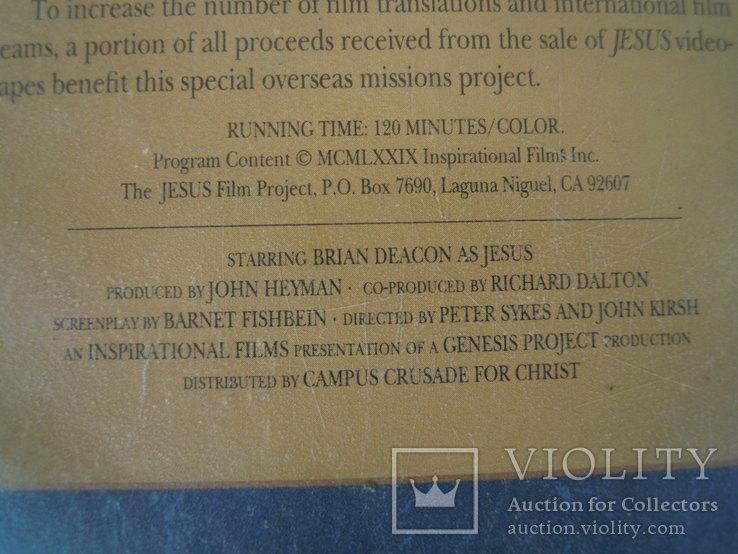 Відеокасета. Касета VHS. Ісус., фото №6