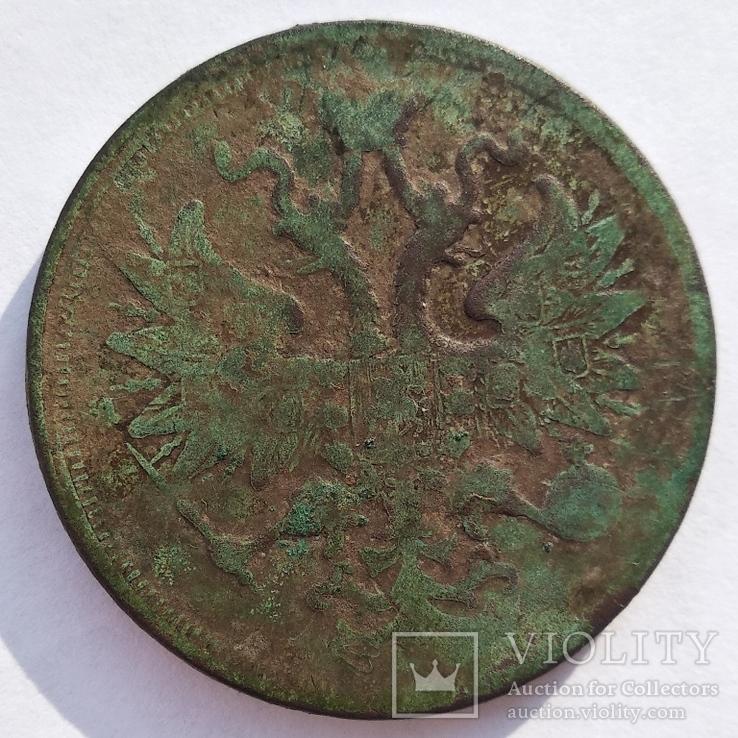 5 копеек 1858 (орел нового образца)