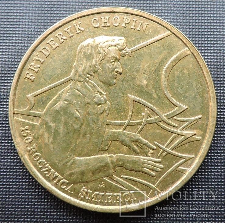 2 злотих 1999 Фредерік Шопен