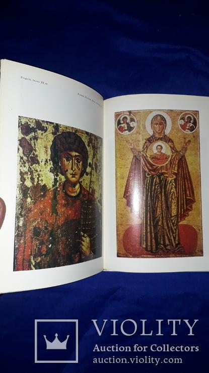 1980 Мистецтво Київської Русі, фото №2