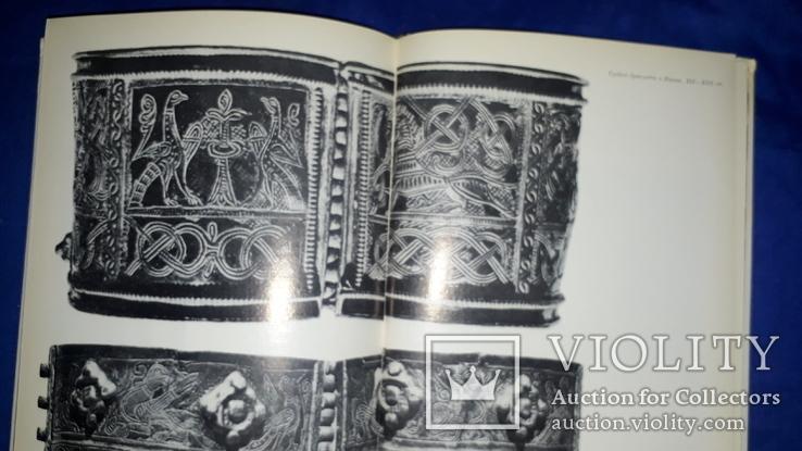 1980 Мистецтво Київської Русі, фото №5