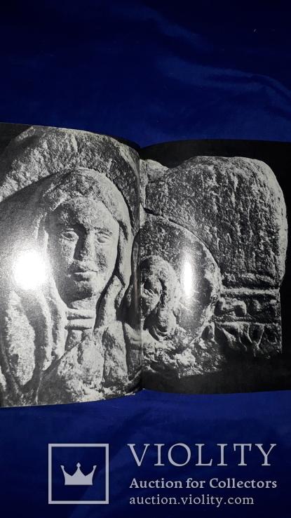 1980 Мистецтво Київської Русі, фото №7