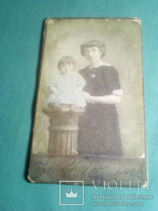 Фото царских времен Женщины с ребенком. Салон Бр. Клейманъ, фото №3