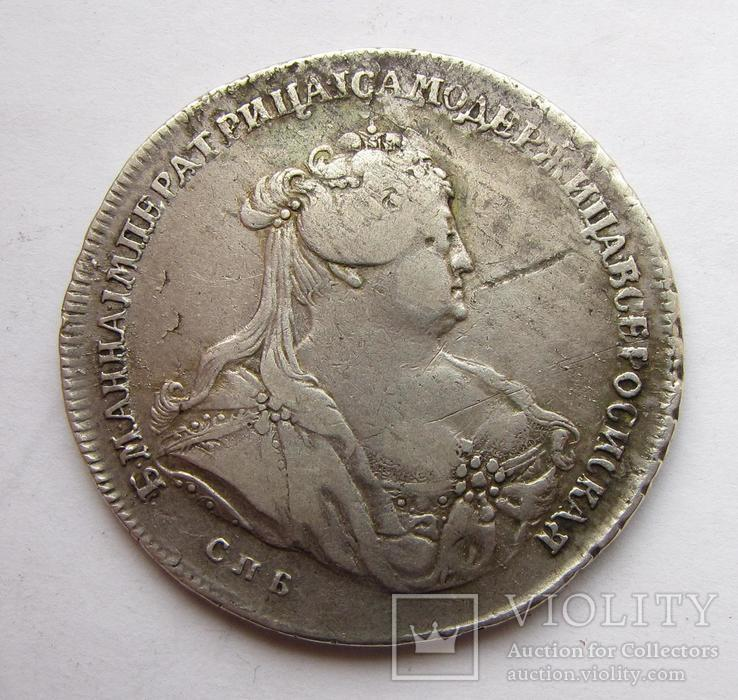 1 рубль 1739  СПБ , разновид