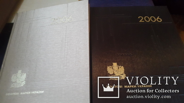 Годовой набор марок Украины за 2006г в книге альбоме