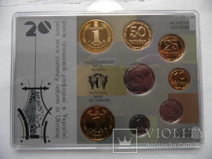 Річний набір обігових монет НБУ 2016 рік Годовой набор обиходных монет НБУ