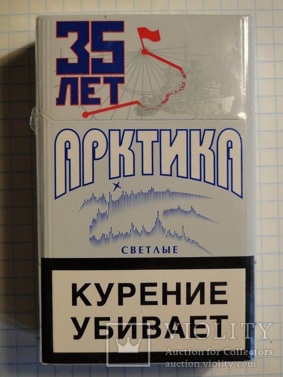 купить сигареты арктика
