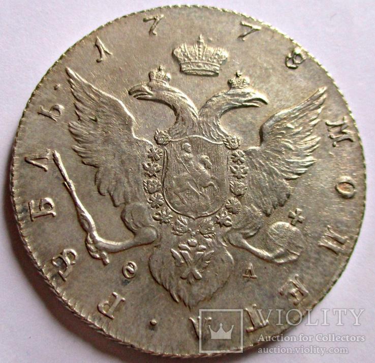 Рубль 1778 года UNC