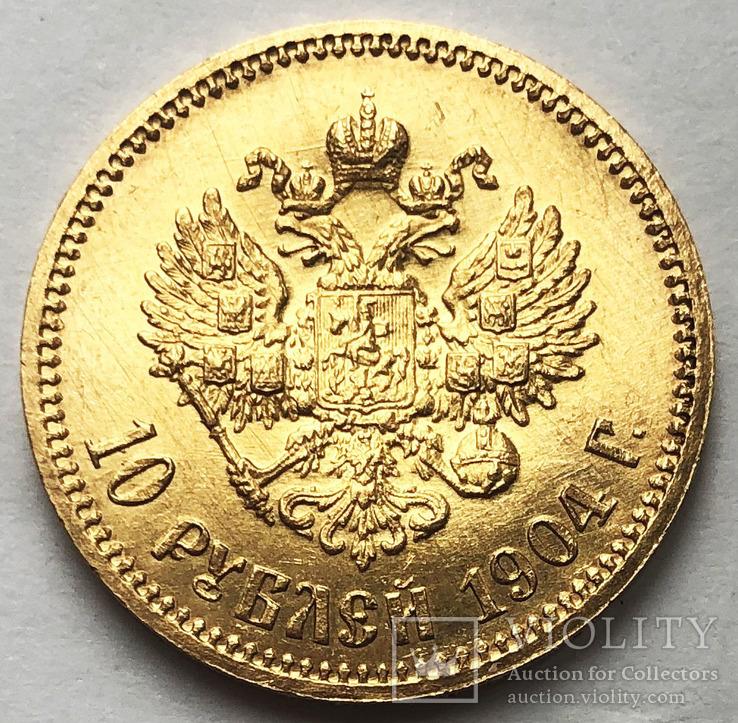 10 рублей 1904 года. aUNC.
