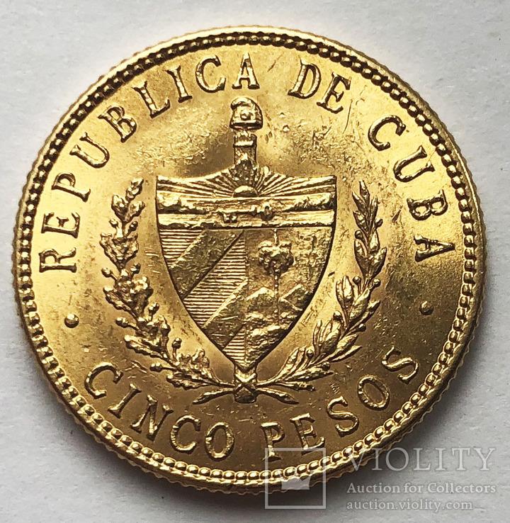 5 песо 1915 года. Куба. aUNC.