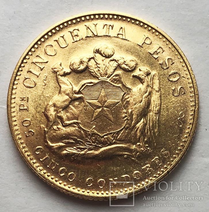 50 песо 1965 года. Чили. UNC.