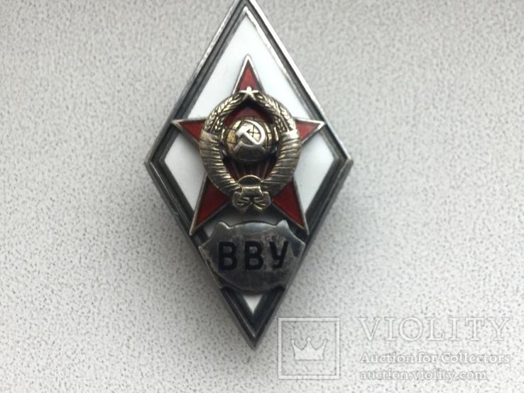Ромб ВВУ-2 тип