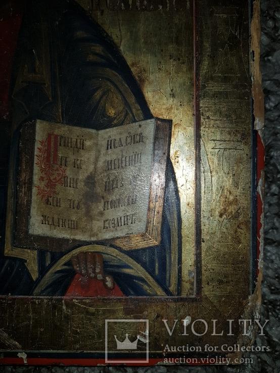 Икона Господь Вседержитель 31.5*27 см, фото №13