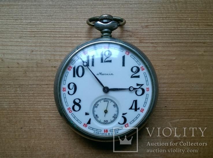 Карманные часы Молния Корабль 2 СССР