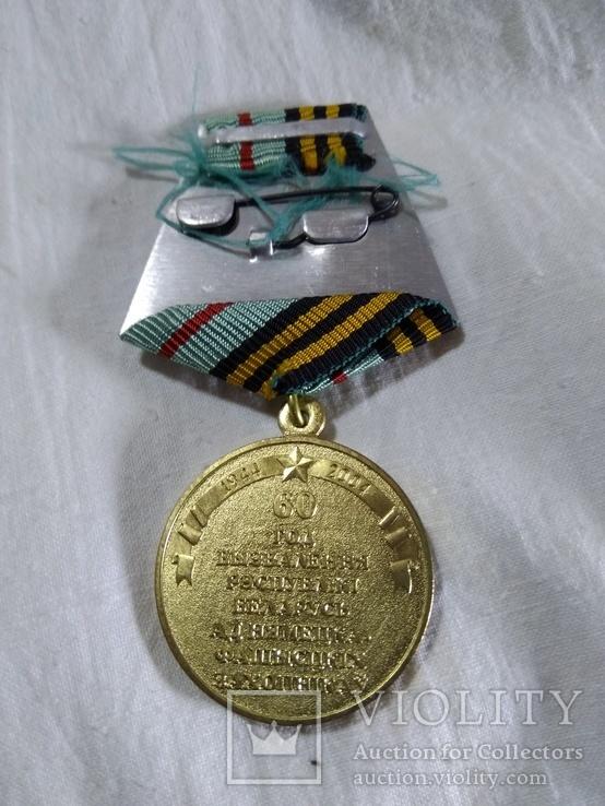 60 лет освобождения Белоруссии., фото №3