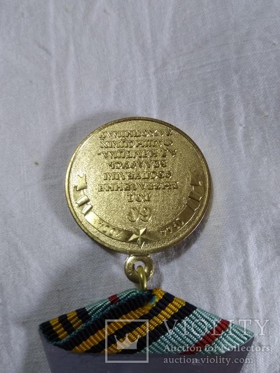 60 лет освобождения Белоруссии., фото №5