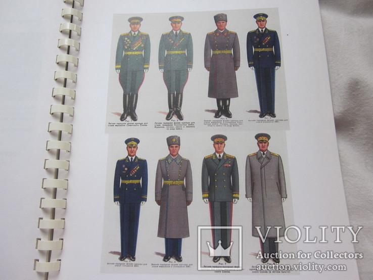Приказ по ношению формы одежды, фото №3