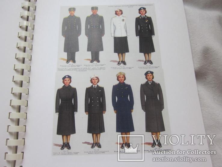Приказ по ношению формы одежды, фото №4
