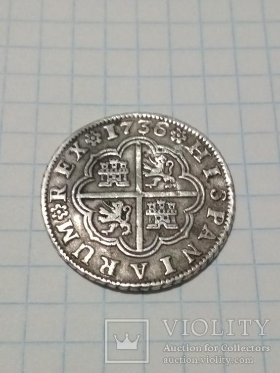 2 реала 1736 Севилья.