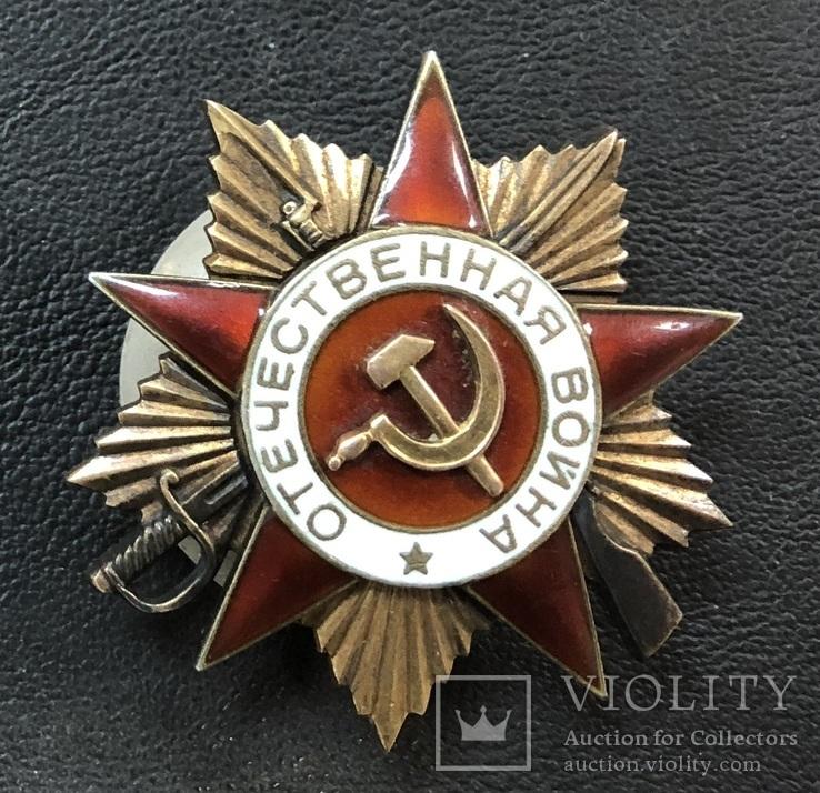 Боевой орден Отечественной войны 1 ст. № 205 453 (мерседес)