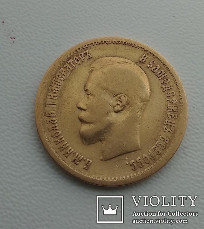 10 рублей 1899 АГ