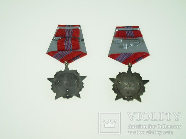 Орден Октябрьской революции (2 штуки), фото №5