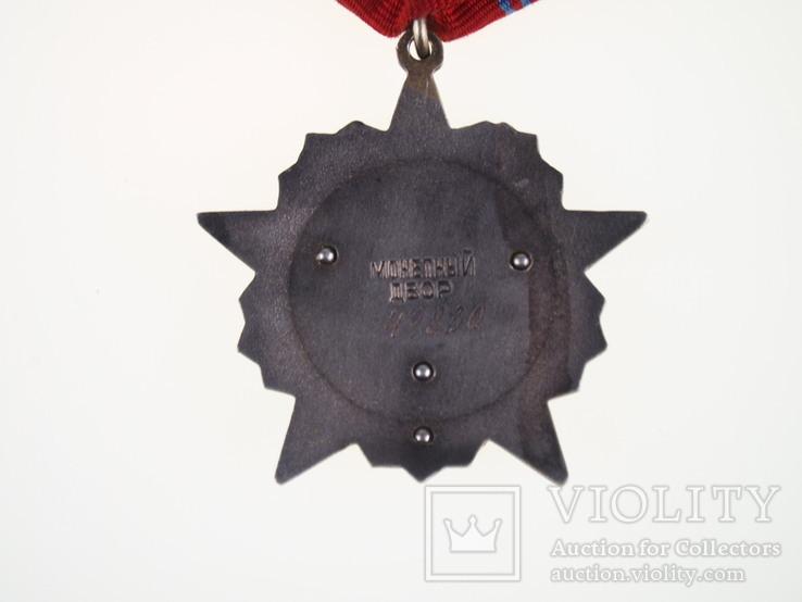 Орден Октябрьской революции (2 штуки), фото №10