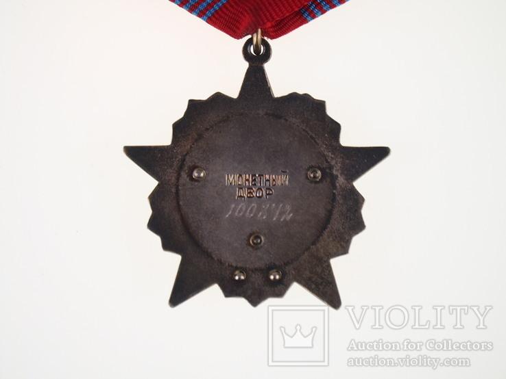 Орден Октябрьской революции (2 штуки), фото №11
