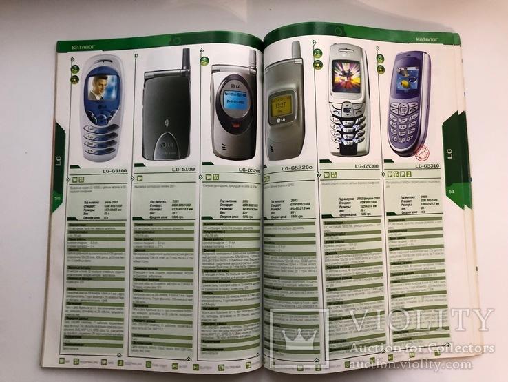 Каталог мобильных телефонов с ценами 2003-2004 год, фото №8