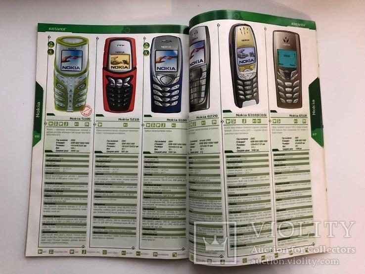 Каталог мобильных телефонов с ценами 2003-2004 год, фото №9