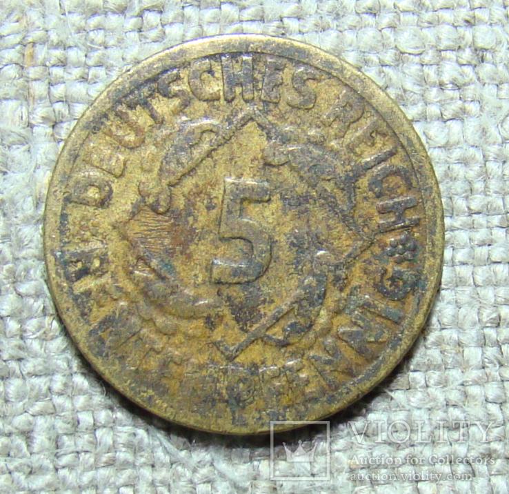 5 пфенингов 1924 года Германия
