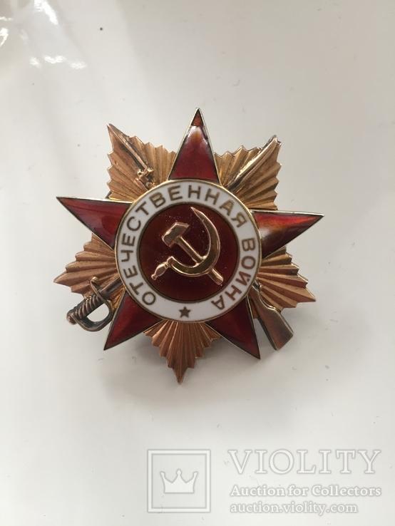 Орден вітчизняної війни -1 ст.( бойовий)