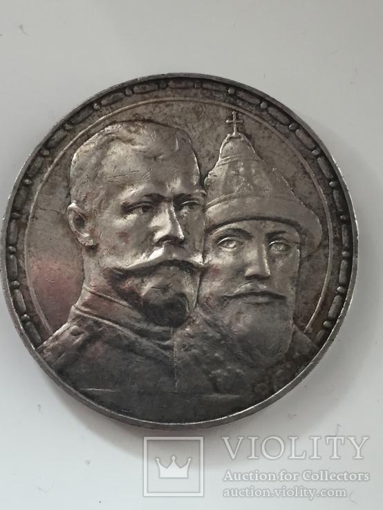 Триста лет дома Романовых.
