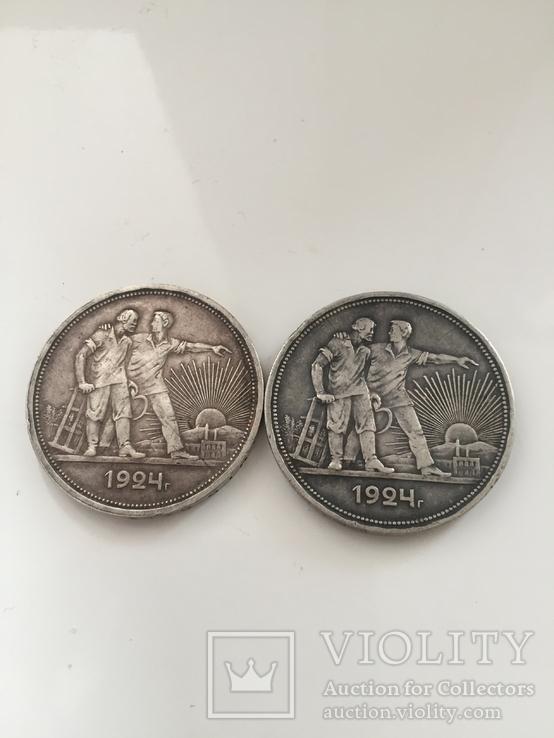Рубль-1924 ( 2шт)
