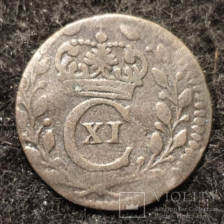 1 эре 1683 Карла 11