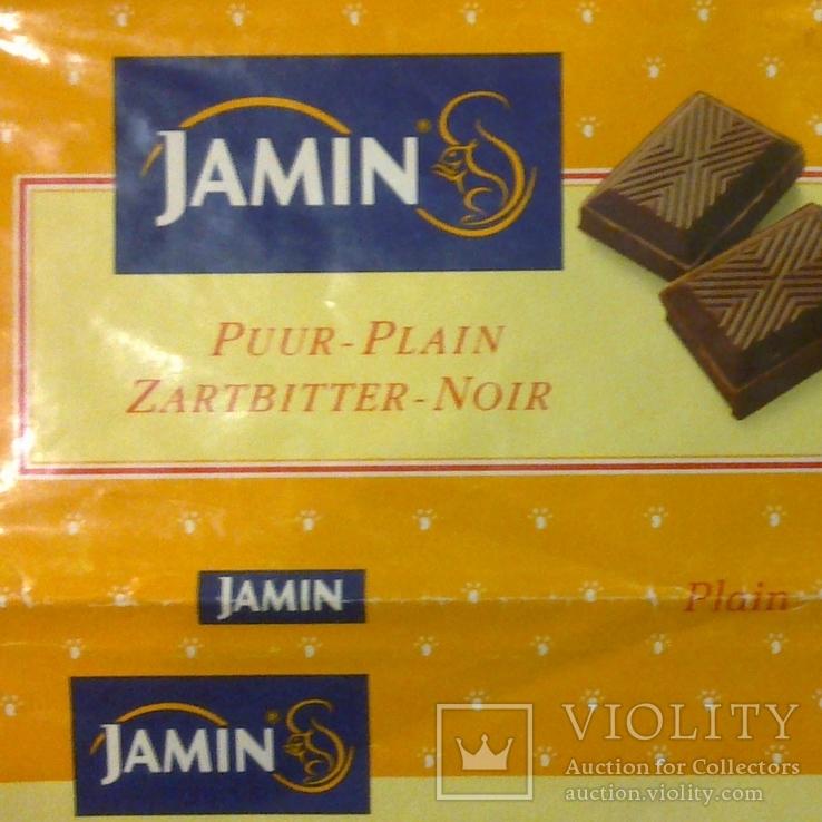 """Обертка (фантик) от шоколада """"Jamin"""" Голландия, фото №3"""